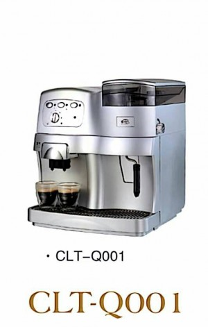colet qoo1 beans to cup coffee machine top brand freshly ground coffee