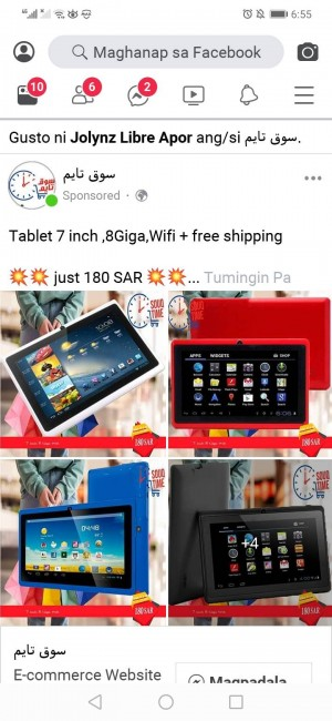 tablet blue