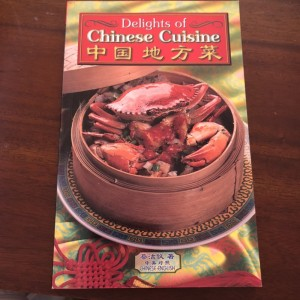 Delights of Chinese Cuisine Food Cook Recipe Book English Chinese