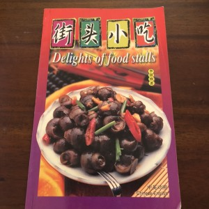 Delights of Food Stalls Chinese Recipe South East Asia Cuisine Delight