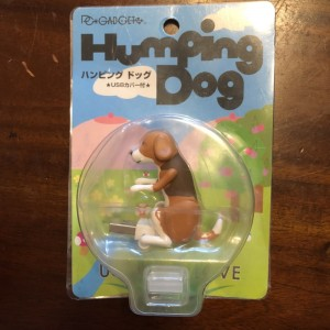 Fun Dog USB New