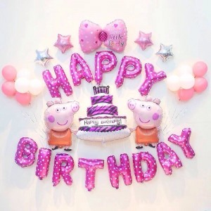 Peppa Pig Happy Birthday Balloons Set