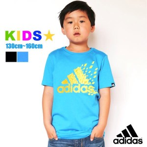 Kids Adidas t shirts any size