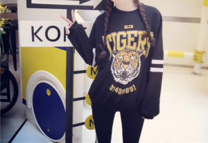 Women's tiger sweater
