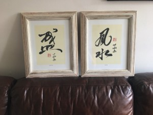 Feng shai and good fortune paintings