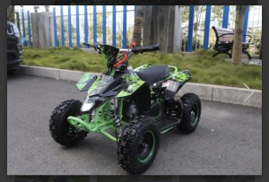 Mini kids quads 50cc various colours