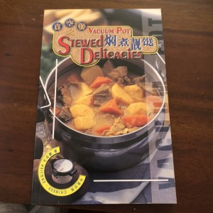 Stewed Delicacies Vacuum Pot Chinese Cuisine Recipe Cook Book